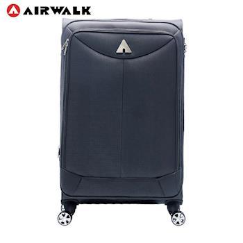 AIRWALK LUGGAGE - 尊爵系列灰色的沉靜 布面拉鍊28吋行李箱 - 安靜灰