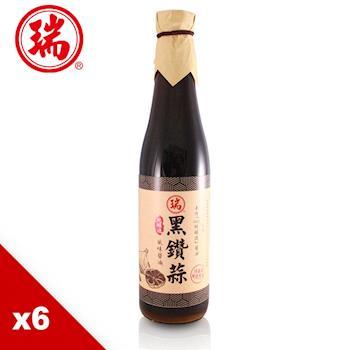 瑞春 百年傳承手工黑鑽蒜風味醬油