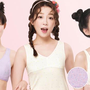 【嬪婷】學生背心 冰牛奶 M-LL (歡樂粉)-柔軟棉材質- 牛奶纖維-學生成長第一階段-寬肩式長背心