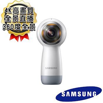 Samsung Gear 360 (2017) 全景相機 (SM-R210)