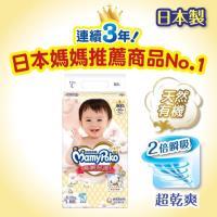 滿意寶寶尿布 極緻呵護L(52片x4包/箱)