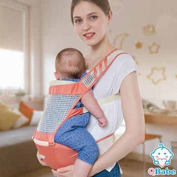 【QBabe】全網格透氣舒適嬰兒背帶