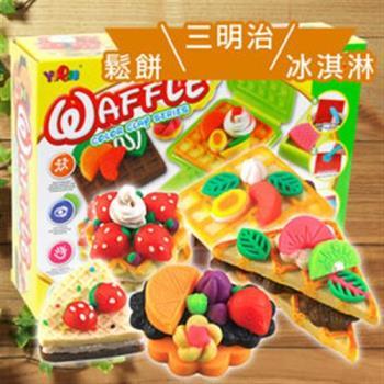 【funKids】玩童仿真食玩黏土教具/玩具(三明治/鬆餅系列/冰淇淋 3款任選)