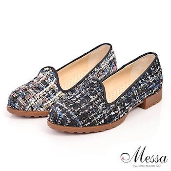 【Messa米莎】(MIT) 冬戀毛呢質感拼布風內真皮粗跟懶人鞋-兩色