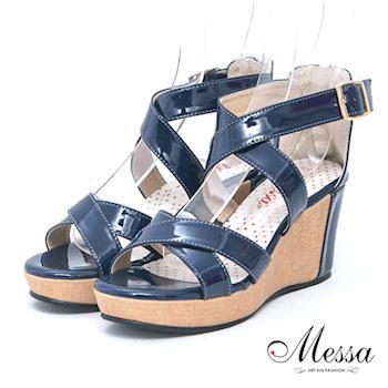 【Messa米莎】(MIT)日韓系交叉編織露趾內真皮楔型涼鞋-兩色