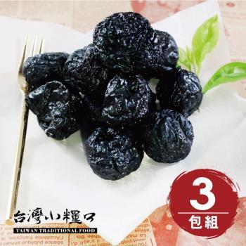 任-台灣小糧口 無子化核梅150g x4包