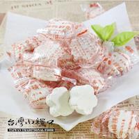 台灣小糧口 仙楂餅/梅花餅120g x6包