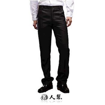 【男人幫】萬年不敗亮素面直筒中低腰西裝褲(K0432)