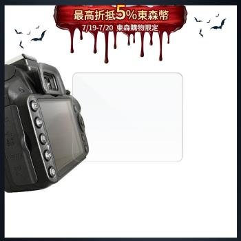 ROWA JAPAN 相機螢幕 鋼化玻璃保護貼 for 80D/70D/7D II/6DII (4.7x6.8)