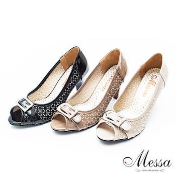 【Messa米莎】MIT氣質滿點漆皮鏤空內真皮魚口高跟鞋-三色