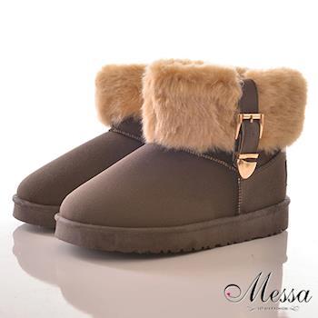 【Messa米莎】甜美女孩皮帶金屬扣飾絨毛領平底雪靴-三色