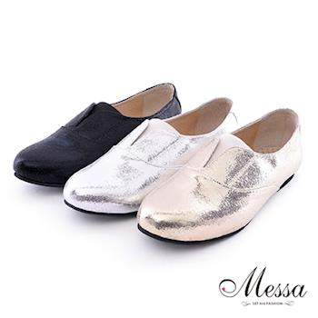 【Messa米莎】(MIT) 格調雅痞時尚舒適柔軟紳士款內真皮樂福鞋-三色