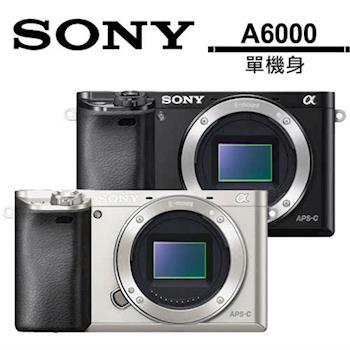 SONY 索尼 A6000 單機身(公司貨)