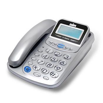 SAMPO聲寶 來電顯示有線電話 HT-B905HL
