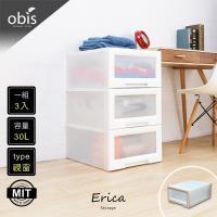 收納櫃 整理箱【obis】收納達人-Erica艾麗卡現代簡約風視窗抽屜型收納箱(3入一組/小)