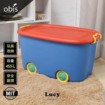 收納櫃 整理箱【obis】收納達人-Lucy露西汽車造型玩具收納箱(兩色可選)