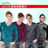 SANTO微氣候輕暖衫(星空時尚)-4件組