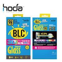 HODA iPhone 8 4.7吋 3D抗藍光全曲面滿版玻璃貼 黑/白