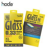 HODA Apple iPhone 8 9H鋼化玻璃保護貼 0.33mm