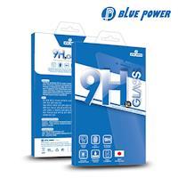 BLUE POWER Apple iPhone 7 / 8 Plus 5.5吋 (共用) 9H鋼化玻璃保護貼