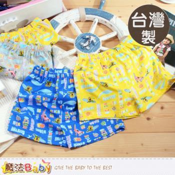 魔法Baby~男童內褲 台灣製造海綿寶寶男童平口內褲(4件組)~k38965
