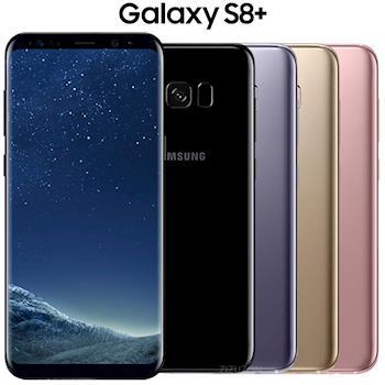 福利品 Samsung Galaxy S8+ (4G/64G) 智慧型手機