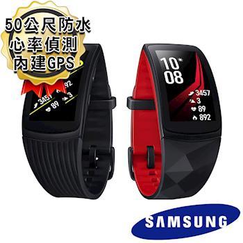 Samsung Gear Fit2 Pro 運動智慧型手環(短錶帶)-送14吋機械式AC立扇