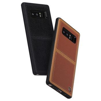 NILLKIN SAMSUNG Galaxy Note 8 巴特商務手機殼