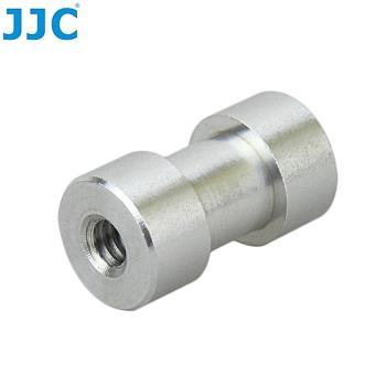 JJC 鋁合金母1/4吋螺絲與母3/8吋螺絲互轉 GF1438
