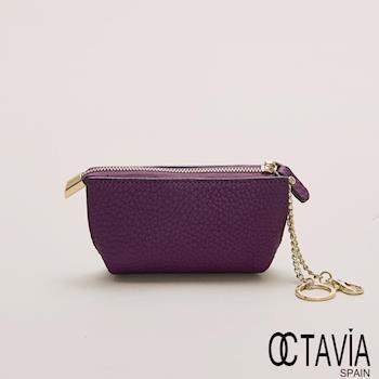 OCTAVIA 真皮 - 小船兒 隨身梯型鑰匙零錢包 - 深情紫