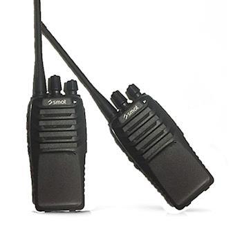 免執照無線電對講機(2入) AT280
