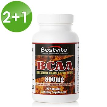 【美國BestVite】必賜力BCAA支鏈胺基膠囊2+1組加一元多一件 (共計90顆X3瓶)