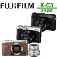 【相機包】FUJIFILM X-E3+23mm 定焦鏡組 (公司貨)