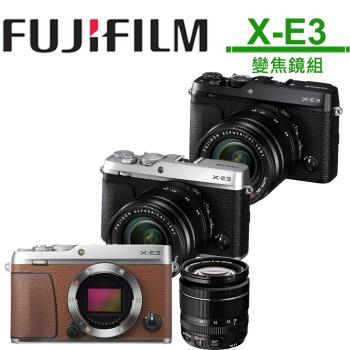 FUJIFILM X-E3+18-55mm 變焦鏡組 (公司貨)