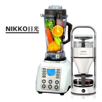 NIKKO日光 數位全營養調理機 BL-168(贈飛利浦咖啡機)