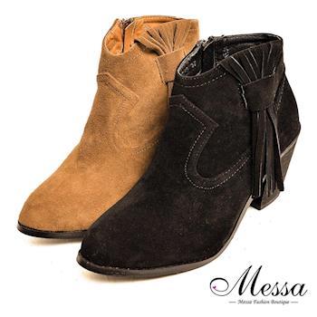 【Messa米莎專櫃女鞋】帥氣中性西部風流蘇麂皮粗跟短靴-(網)-二色