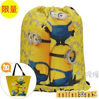 【小小兵MINIONS】束口袋+萬用袋特惠組-經典黃色款(黃色)