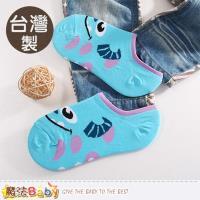 魔法Baby 襪子(2雙一組) 台灣製怪獸大學正版大童及成人隱形襪~k50595
