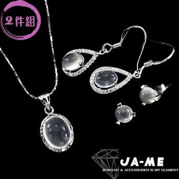 JA-ME天然貓眼月光石舞動套組(2件組)