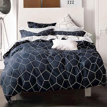 FOCA單身告白 單人100%精梳棉三件式鋪棉兩用被床包組
