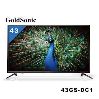 GoldSonic 43型 液晶顯示器+視訊盒43GS-DC1(促銷商品 只送不裝)