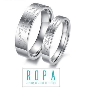 316鈦鋼精典一箭穿心情侶戒指環 對戒【E07299】