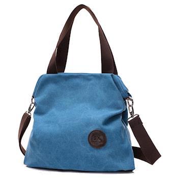 【Acorn*橡果】韓版休閒旅遊帆布斜背包6559(藍色)