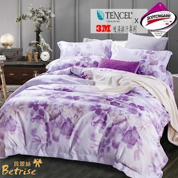 Betrise繁花若夢  雙人採用3M專利吸濕排汗藥劑 天絲吸濕排汗四件式兩用被床包組