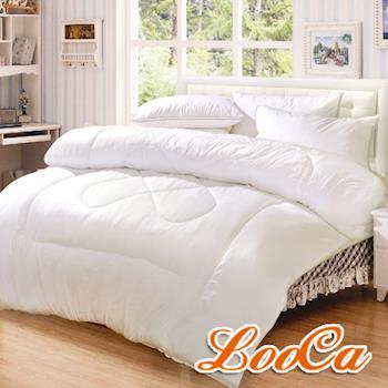 LooCa 頂級羊毛纖維暖冬被1入