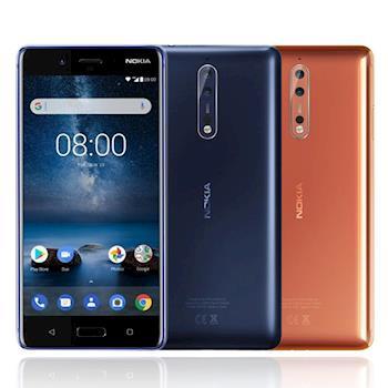 Nokia 8 (4G/64G)八核心5.3吋雙卡機 送保護套+自拍桿+支架