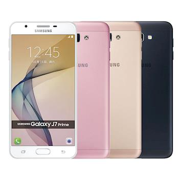 福利品 Samsung Galaxy J7 Prime 八核心 5.5吋雙卡智慧手機