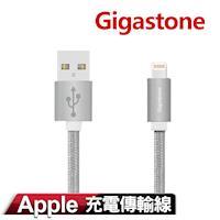 Gigastone 立達 GC-3800S Apple Lightning 編織充電傳輸線