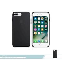 APPLE蘋果 原廠iPhone 7 Plus 專用 矽膠護套-紅色 /手機保護殼 /防護背蓋