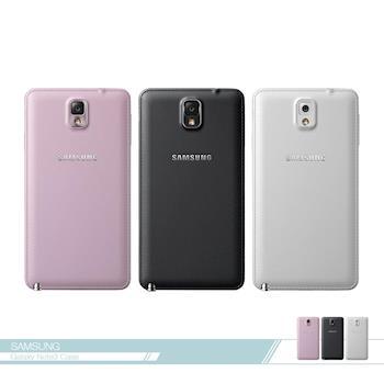 Samsung三星 原廠Galaxy Note3 N900/N9005 專用 電池蓋 /手機背蓋 /硬殼